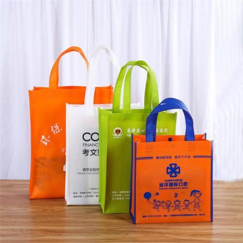 无纺布袋 背心袋 商场购物袋 手提袋空白礼品袋订制