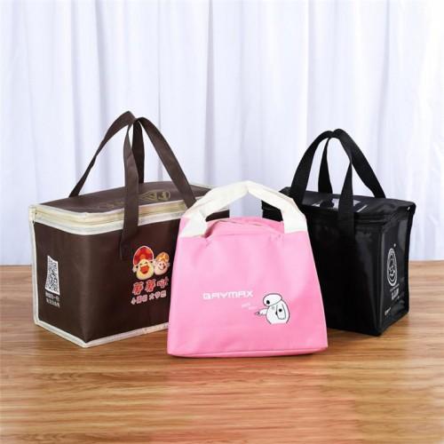 铝箔保温袋 食品保鲜袋 外卖保冷加厚保温包定制