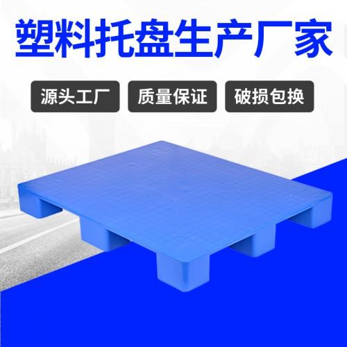 塑料托盘 常州锦尚来注塑大九脚耐用1210九脚托盘 源头厂家