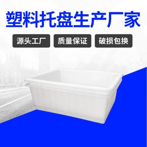 塑料箱 锦尚来牛筋耐磨耐摔养殖500L牛津箱 生产工厂