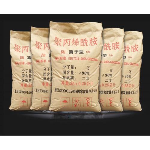 聚丙烯酰胺大同洗煤 泥煤沉淀剂
