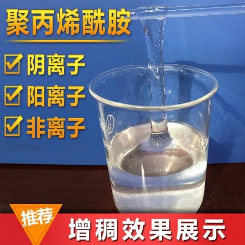 原平聚丙烯酰胺洗煤厂/煤泥固液分离电话
