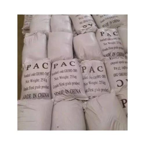 南平聚合氯化铝洗矿厂/砂石沉淀剂及澄清剂