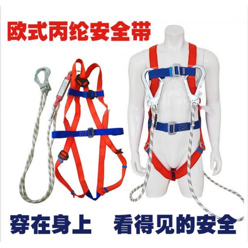 安全带 高空作业安全带 五点式电工安全带