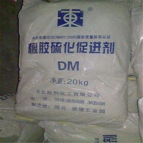 回收化工助剂     大量回收化工原料