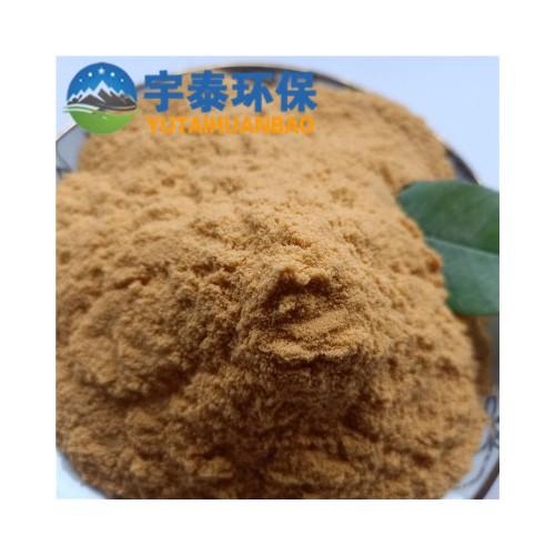 聚合硫酸铁21%PFS混凝絮凝剂 固体聚合硫酸铁快速沉淀