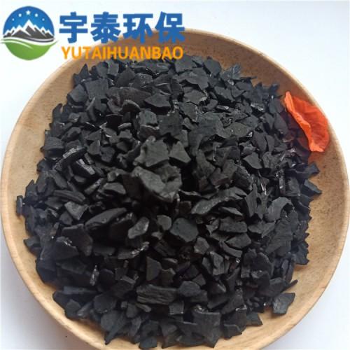 水处理活性炭 净水椰壳活性炭 高碘值椰壳活性炭