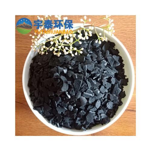 椰壳活性炭水处理 过滤纯净水颗粒活性炭免费拿样 果壳活性炭