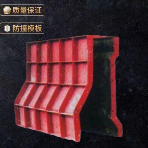 防撞墙钢模板 防撞护栏模板 成都钢模板厂家