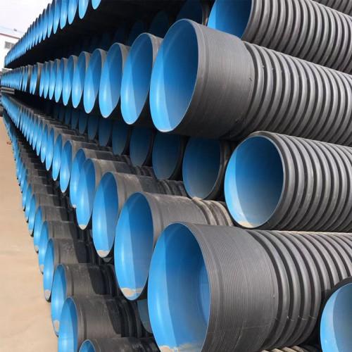 HDPE双壁波纹管 大口径波纹管 大口径排污管