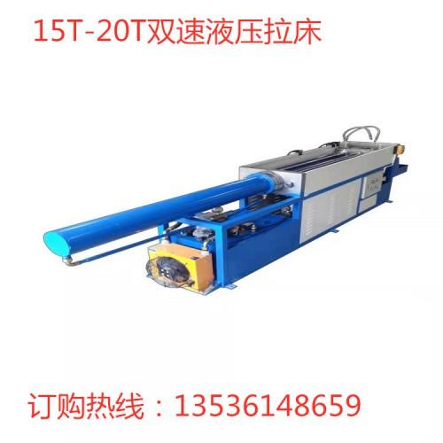 卧式拉床厂家生产销售键槽拉床花键拉床液压双速拉床