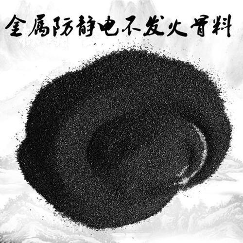 钢屑砂浆 铁屑混凝土 铁屑砂浆 沥青砂浆