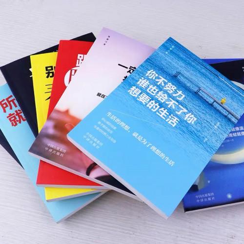 书籍印刷 高仿印刷 图书印刷翻版 翻版书印刷 书刊印刷厂