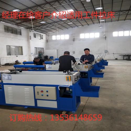 卧式液压拉床卧式键槽拉床广东江门林宇机械生产销售