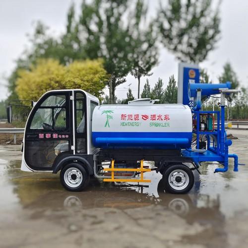 洒水车  绿化喷洒车 电动洒水车 新能源洒水车