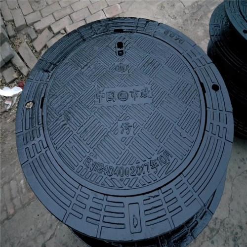 防沉降井盖  球墨铸铁防沉降井盖   自调式防沉降井盖