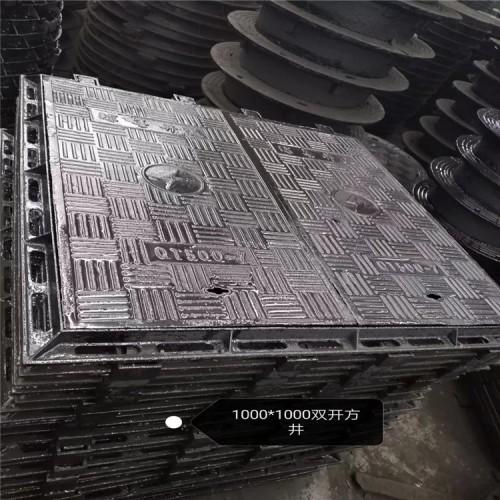 球墨铸铁井盖生产厂家球墨铸铁井盖铸造厂家球墨铸铁井盖厂家直销