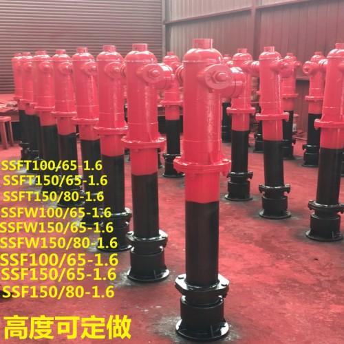 SSFT防撞防冻消火栓 地上式消火栓 室外消火栓