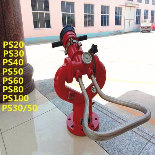 消防水炮 室外消防水炮 移动式消防水炮