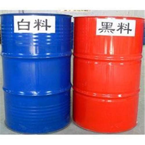 回收聚氨酯组合料 聚氨酯组合料回收厂家
