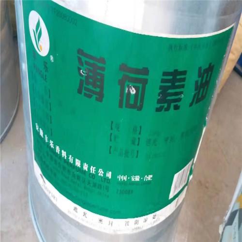 日化原料回收厂家 处理库存日化原料 回收过期日化原料