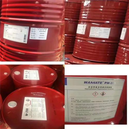 回收聚合MDI 回收PM200黑料
