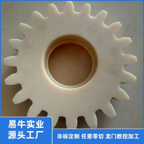MC尼龙 尼龙加工 尼龙齿轮 浇铸尼龙齿轮 变径齿轮含油尼龙