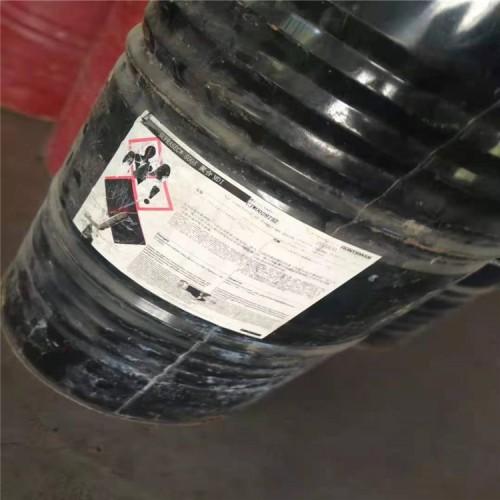 回收改性MDI公司 改性MDI回收厂家