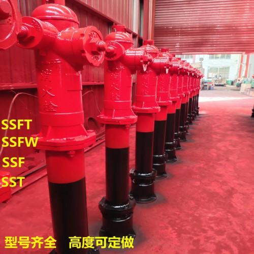 消火栓 防撞消火栓 泡沫消火栓