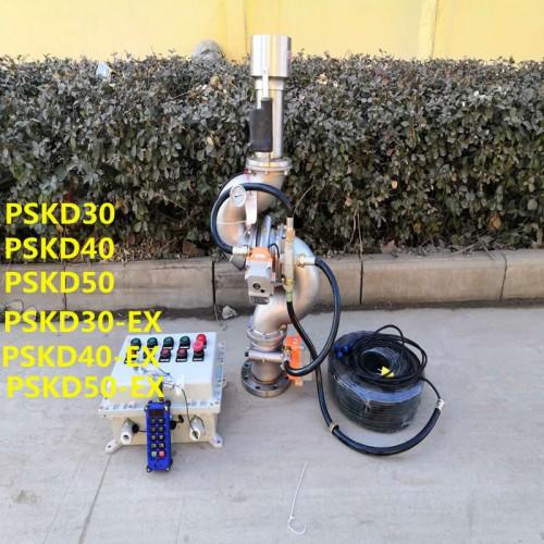 不锈钢PSKD防爆型 电控消防水炮