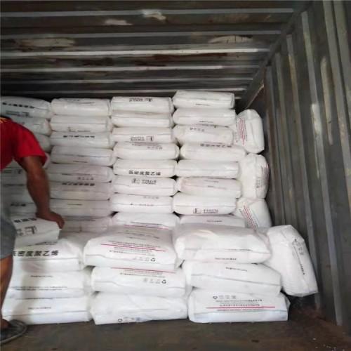 回收日化原料 日化原料回收厂家清理库存
