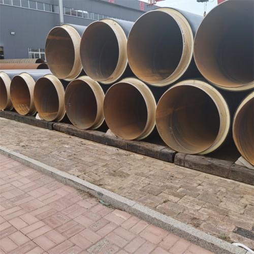 DN450直埋保温钢管 聚氨酯发泡保温管道 聚乙烯外护保温管