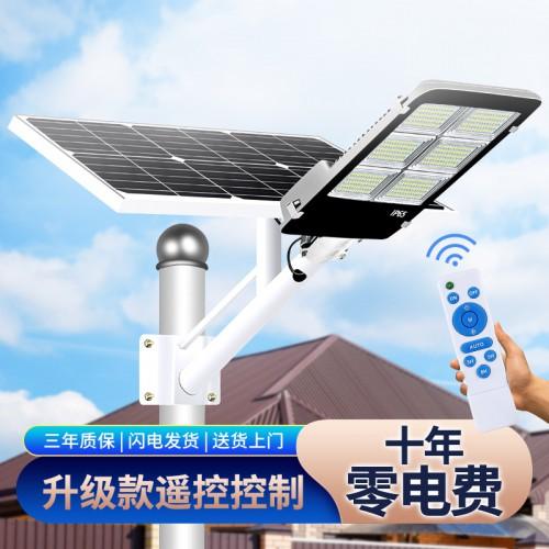 太阳能路灯 太阳能路灯价格 太阳能路灯厂家
