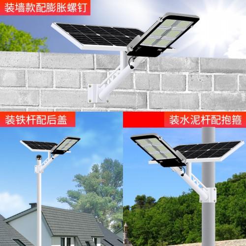 太阳能路灯 太阳能路灯安装 太阳能路灯控制器