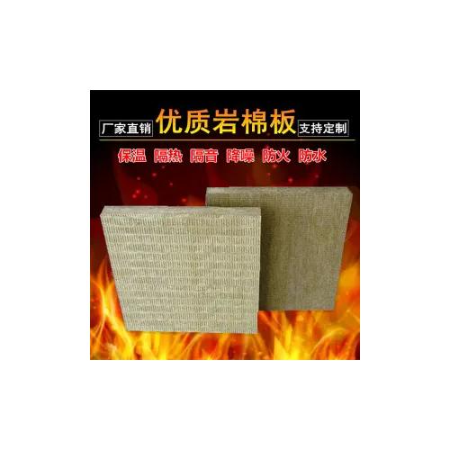 保温装饰一体板 外墙保温材料 外墙一体板