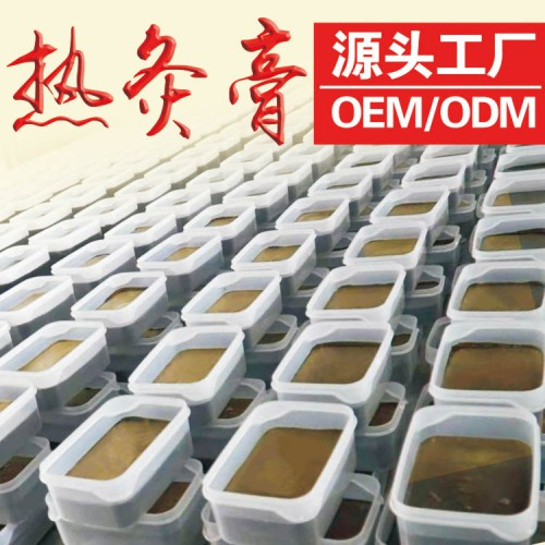 热灸膏生产厂家-懒人热灸膏的使用方法