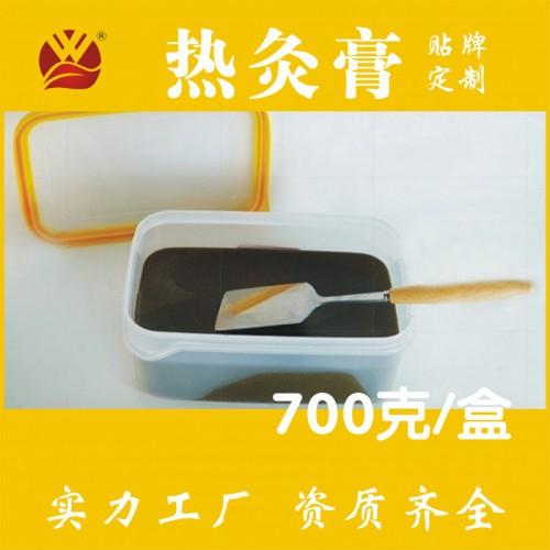 热灸康保健膏加工厂家 热灸康保健膏厂家 OEM代加工河南郑州