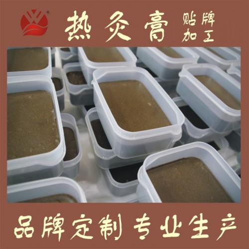 郑州 热灸膏为什么效果好-源头生产基地-报价详情可咨询