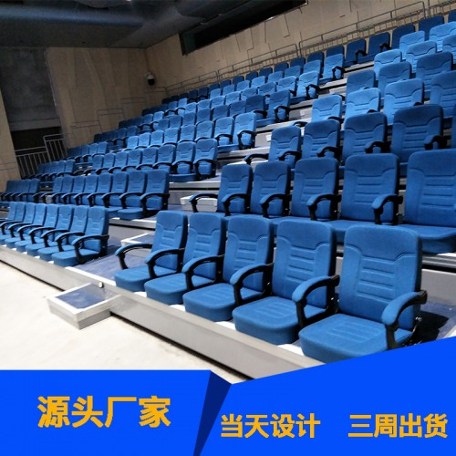 靠背座椅 体育馆活动看台座椅 低靠背伸缩看台